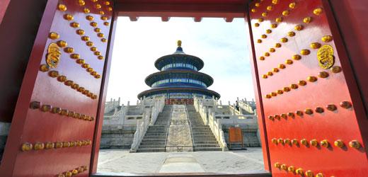 Tour---China---Beijing---rec