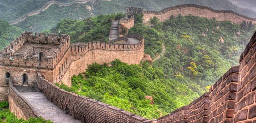 Tour---China---Taste of China---rec